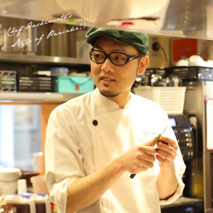 橋本パティシエの粗糖を使ったパンケーキ