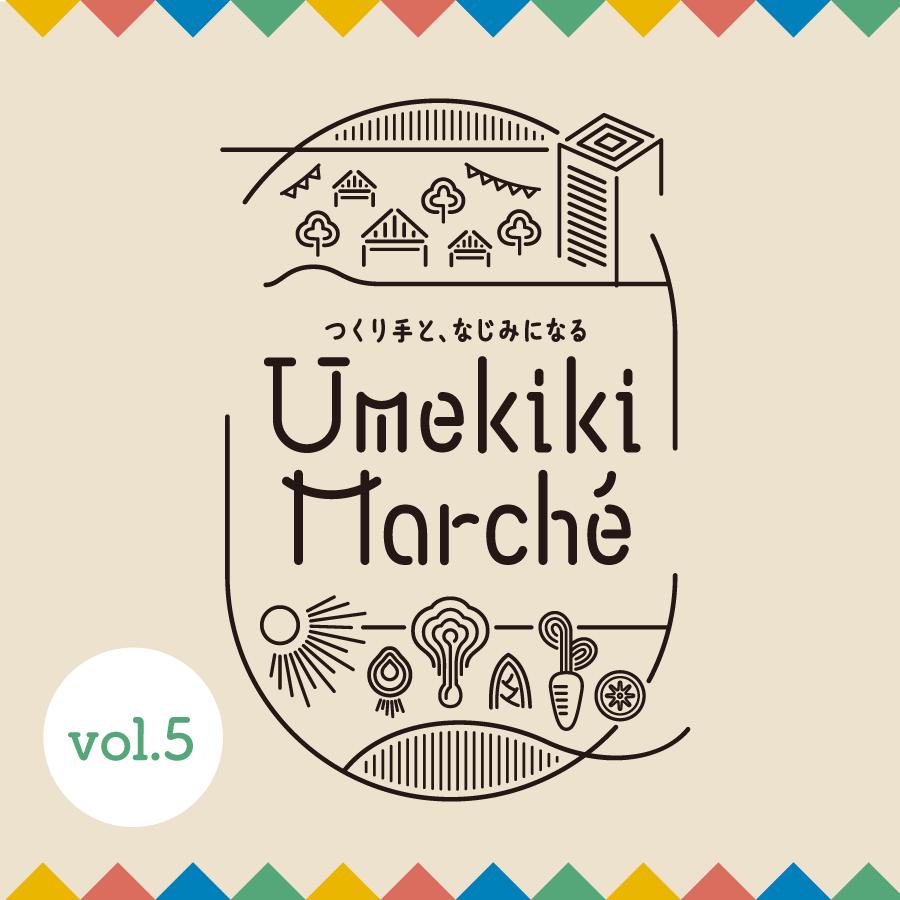 Umekiki Marché vol.5