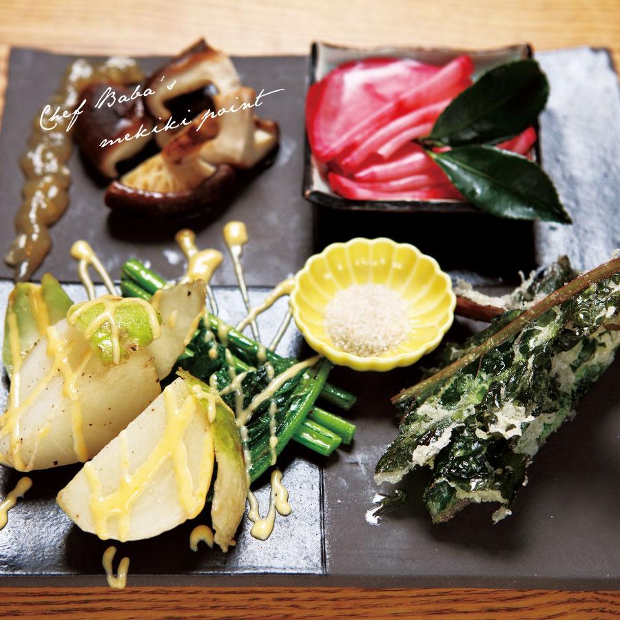 馬場料理長の福井県産地野菜いろいろグリル盛合せ