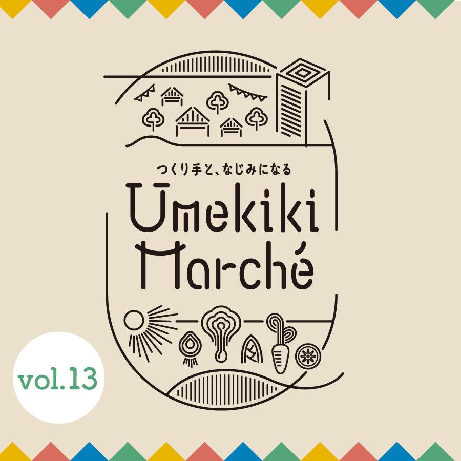Umekiki Marché vol.13