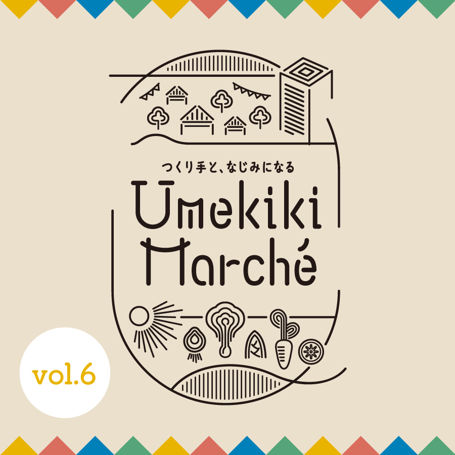 Umekiki Marché vol.6