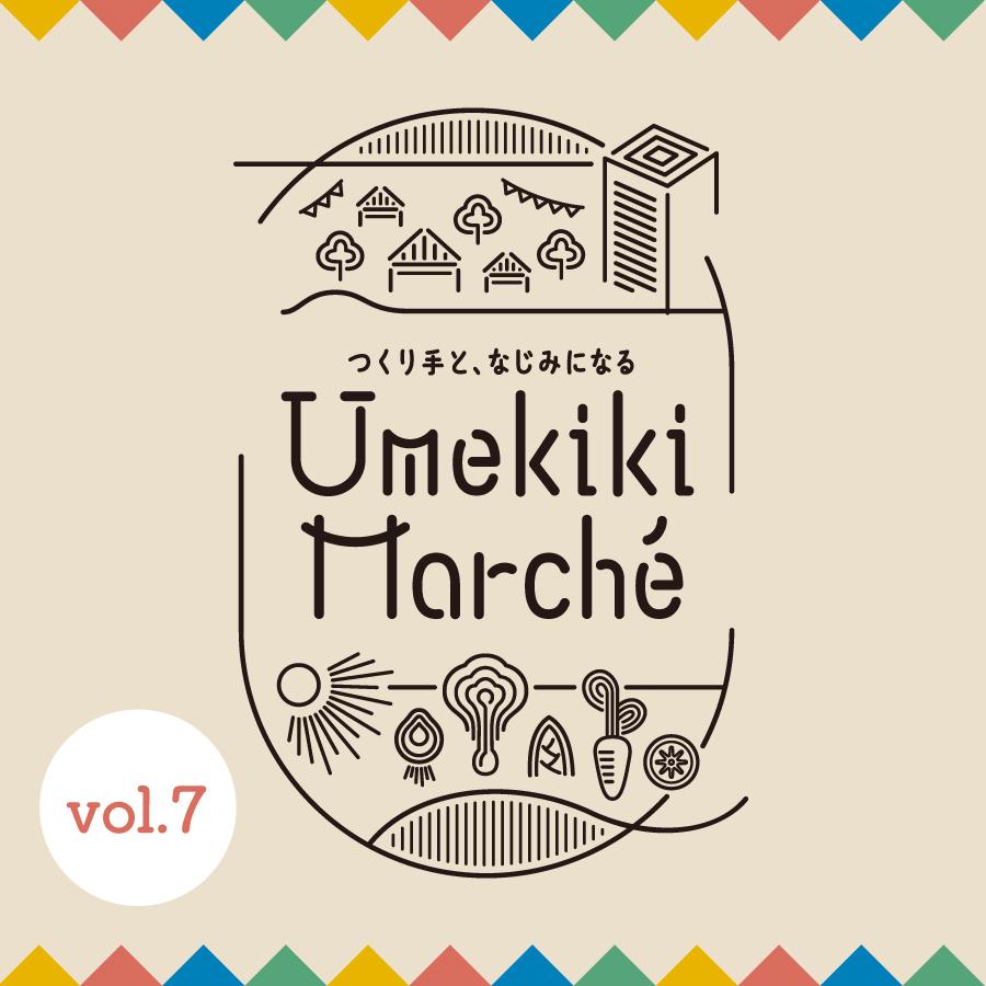 Umekiki Marché vol.7