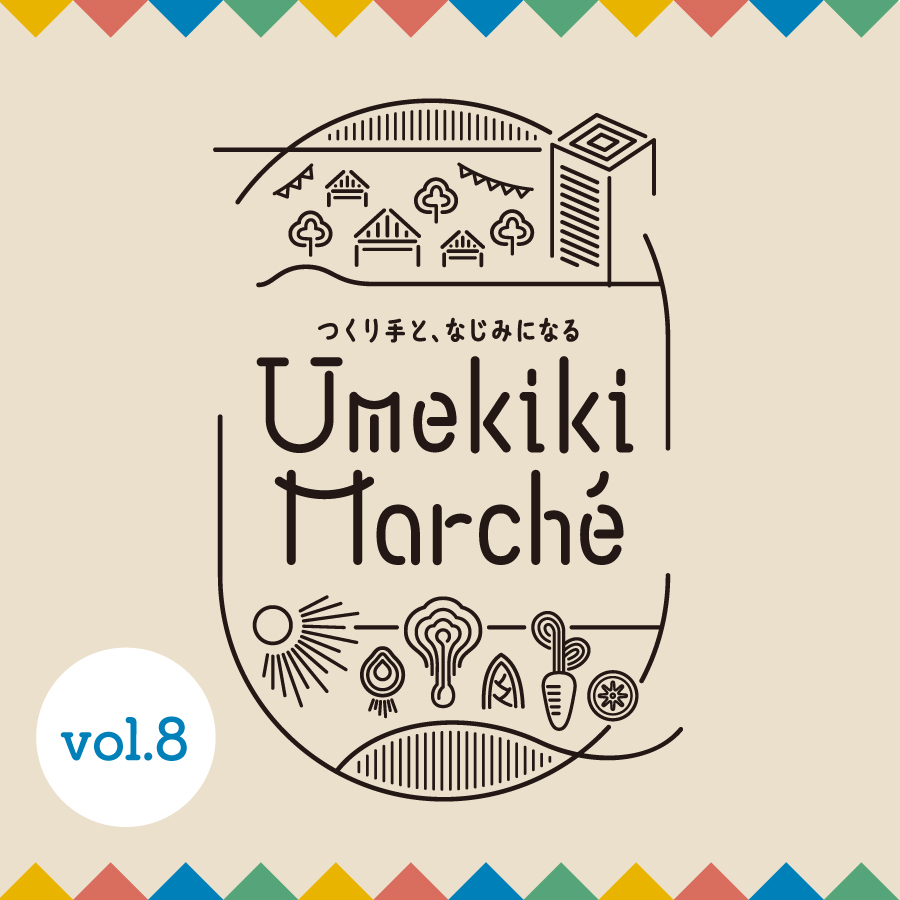Umekiki Marché vol.8