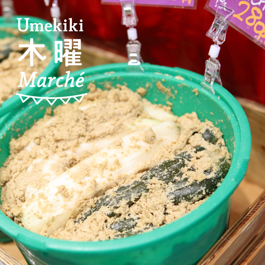 Umekiki 木曜 マルシェ -6月23日-