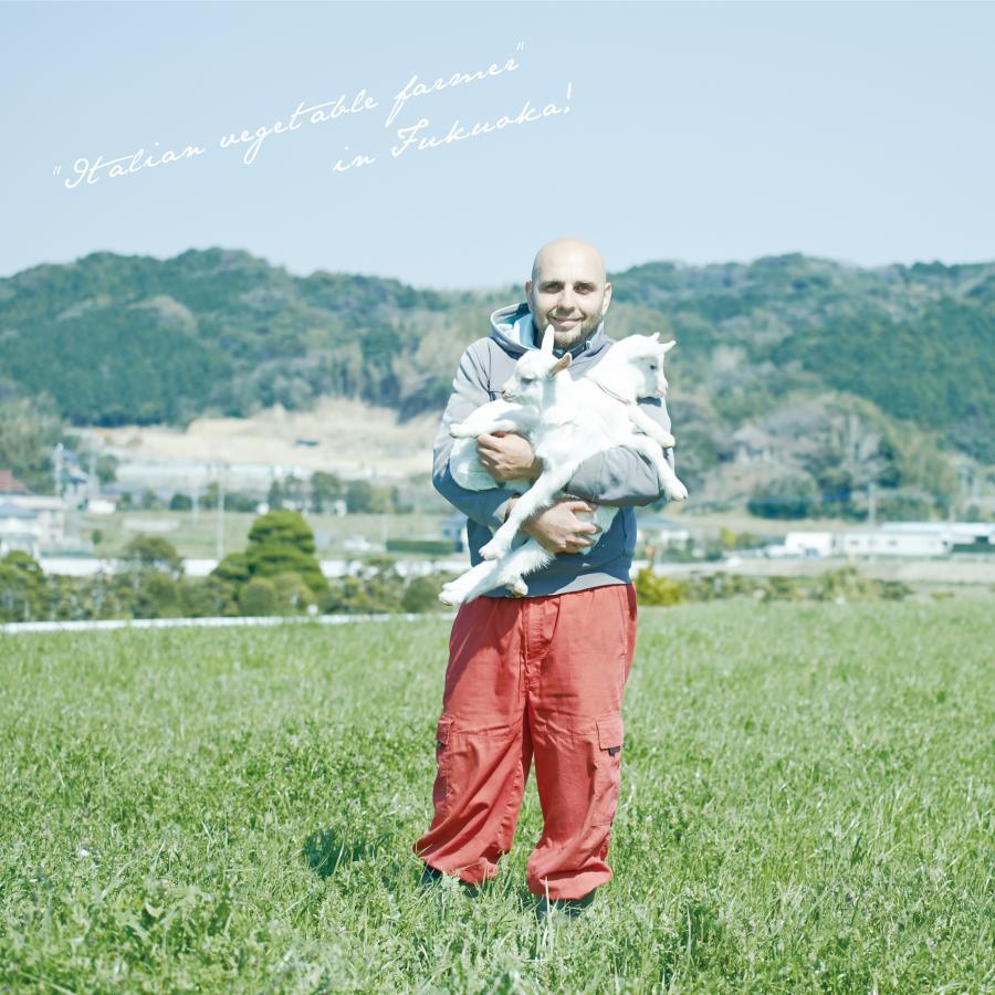 福岡県で営む シルビオさん夫婦の農業生活
