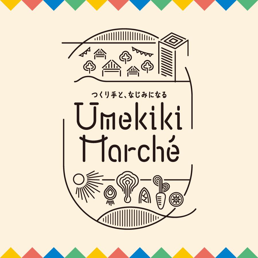 Umekiki Marché vol.1