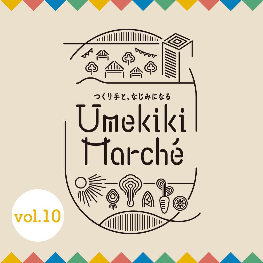Umekiki Marché vol.10