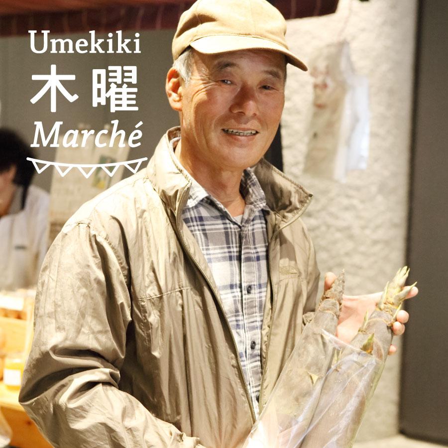 Umekiki 木曜 マルシェ -8月4日-