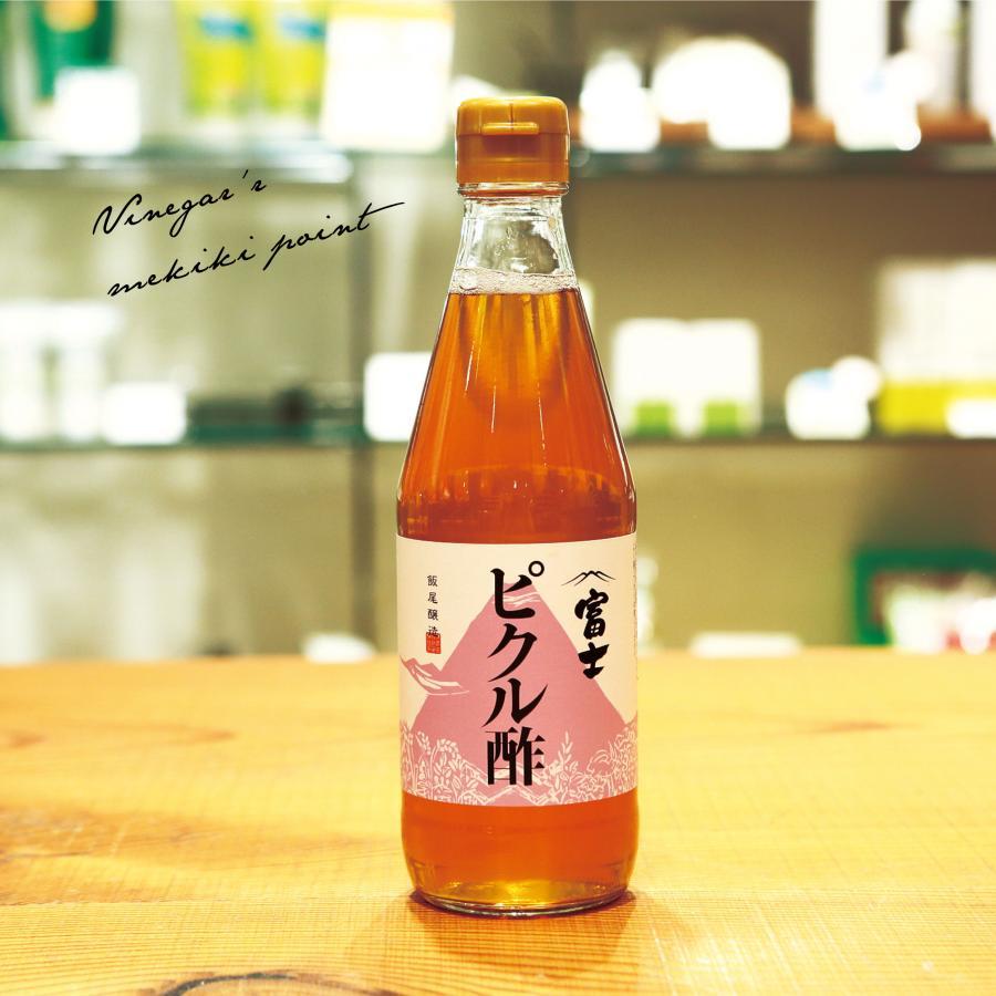 ピクル酢×野菜