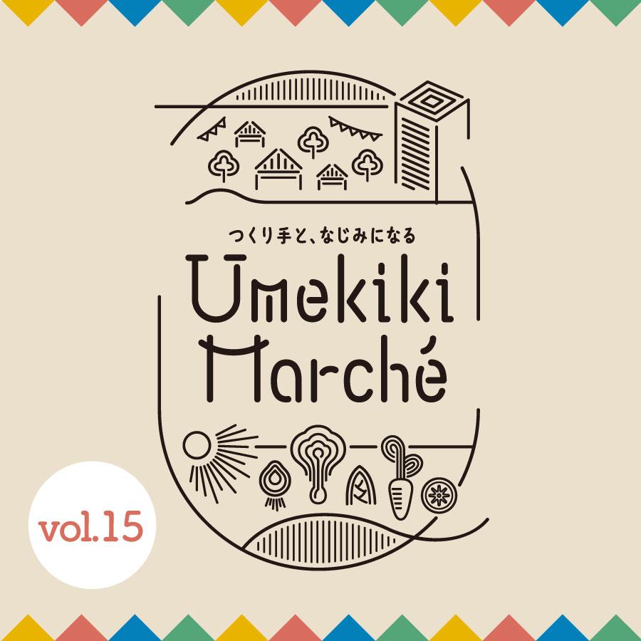 Umekiki Marché vol.15