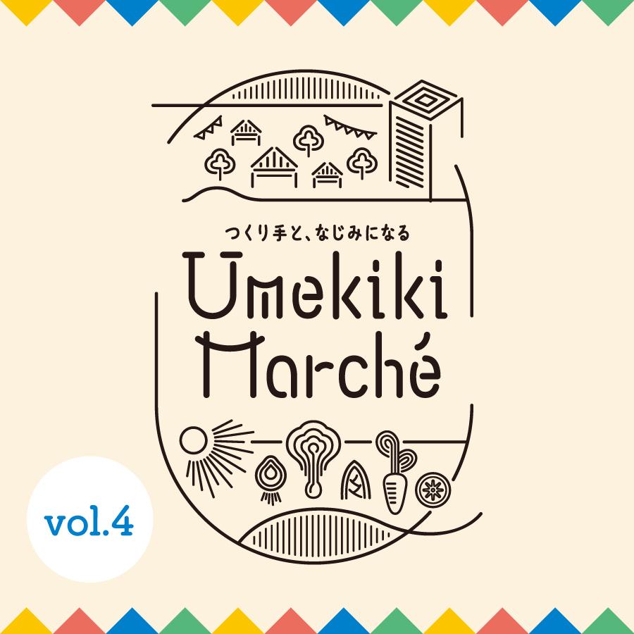 Umekiki Marché vol.4