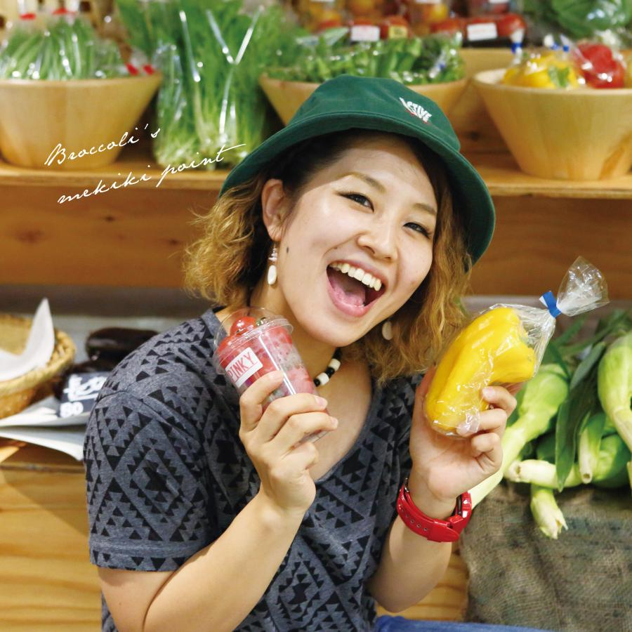 味噌汁野菜:ブロッコリー