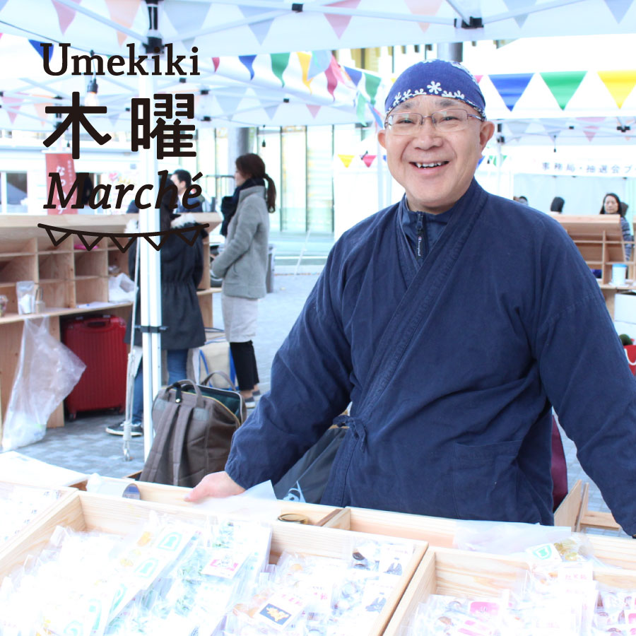 Umekiki 木曜 マルシェ -12月29日-