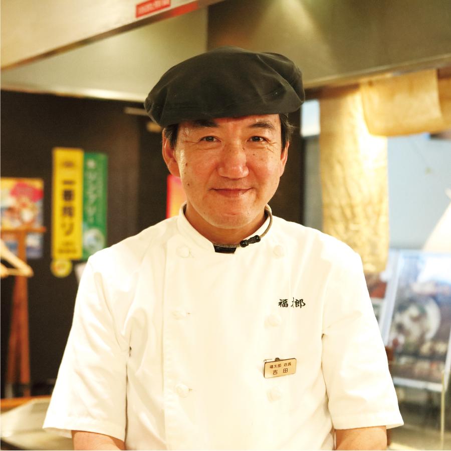 店長 吉田 壽男 氏