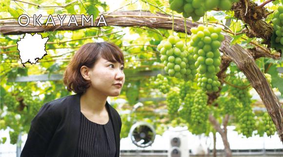 マネージャー 土屋 綾香 氏