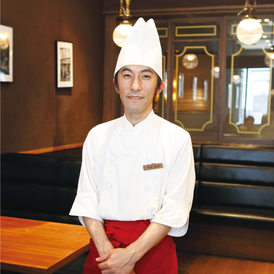 料理長松本 崇幸 氏